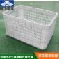 厂家批发塑料筐海鲜塑料沥水筐鸡蛋运输筐水果蔬菜周转筐量大优惠