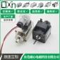 电磁阀电磁铁定做 电磁吸铁加工定做 12v推拉式电磁铁制造厂家