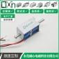 双向电磁铁 自保持电磁铁定制 电磁铁线圈生产设计加工制造厂家