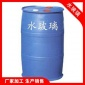 精密铸造水玻璃泡花碱厂家硅酸钠工业级无水偏硅酸钠直销