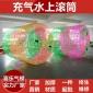 充气水上滚筒球透明步行草地球碰碰球悠波球水上乐园游乐玩具设备