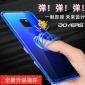 适用于华为Huawei MATE 20 Pro金刚自动弹出指环支架手机壳苹果