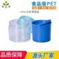 现货100G塑料面膜瓶 PP双层广口罐化妆品包装瓶子pet膏霜瓶