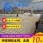 PVC预压水袋 车载水袋 抗旱水囊 应急救灾储液袋 桥梁试压水袋