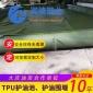 聚氨酯防护垫布 加厚材料 大小可定 柔软不硬 耐油防渗 油田合作
